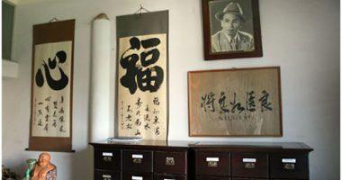 Lý Sáng thương hiệu 200 năm đặc trị bệnh Phong Tê Thấp